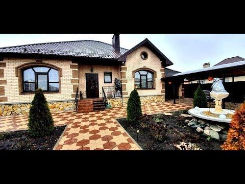 Дом в Белгороде цена: 11.7 млн. р. Тел: +7-904-539-34-34