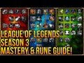 "League of Legends - Season 3 Mastery and Rune page Guide! ""Jungle, Top, Mid, ADC bot & support!"""
