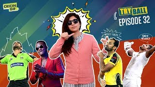 PSL fever is in full swing, Salman Butt replaces Hafeez & Wahab's new celebration - Try Ball EP 32