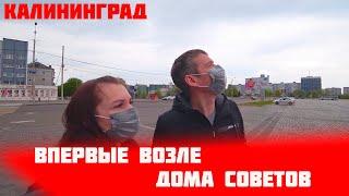 Влог/Автономное отопление/Смотрим еще одну машину/Первая работа дома/Калининград