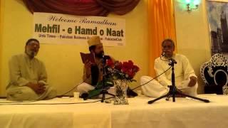 Sarkar Ghous e Azam Nazre Karam Khudara - Muhammad Asghar Chishti
