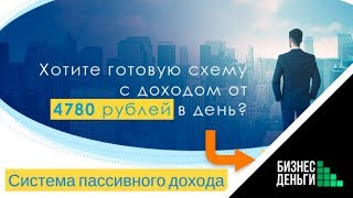 Метод Мальцевой