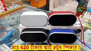 Smart Bluetooth Speaker Review | Buy Mini Smart Bluetooth Speaker Only 420 Tk | NabenVlogs