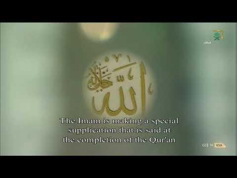 دعاء  #ختمة_القرآن للشيخ عبدالرحمن السديس من المسجد الحرام بـ #مكة_المكرمة ليلة 29 #رمضان 1442هـ.