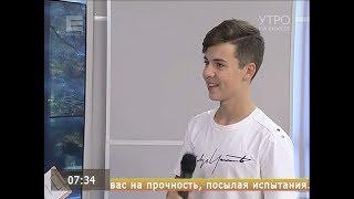 Красноярский певец, участник шоу «Голос» Кирилл Скрипник, записал альбом «Пацан из Сибири»