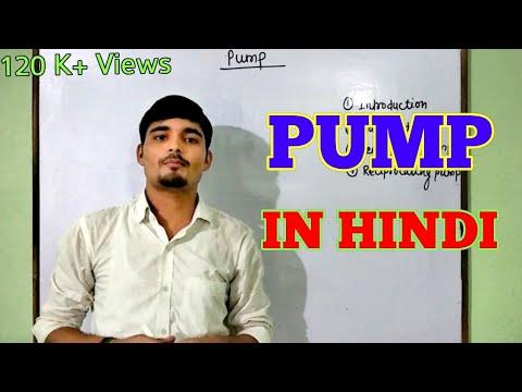 [Hindi] Centrifugal pump, Reciprocating pump,Cavitation, Types of pump, NPSH   Chemical Pedia