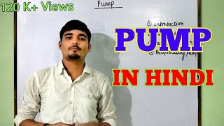 vuclip [Hindi] Centrifugal pump, Reciprocating pump,Cavitation, Types of pump, NPSH ||Chemical Pedia