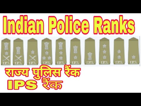 Indian Police Ranks And Insignia Explained || IPS Officer Rank || State Police Officer Rank