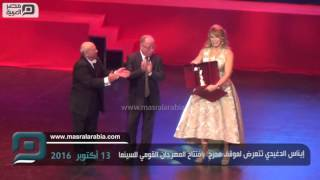 مصر العربية   إيناس الدغيدي تتعرض لموقف محرج  بافتتاح المهرجان القومي للسينما