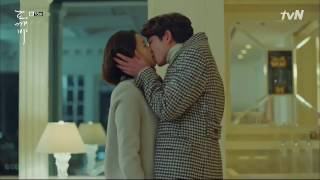 GOBLIN | EP 15 - GONG YOO LEVEL KISSING