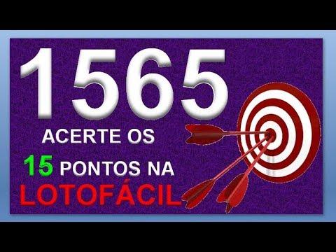 🔵 LOTOFÁCIL–DICA 1565