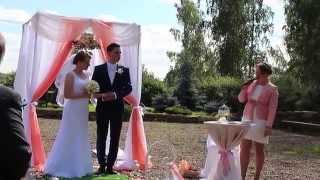 Выход жениха и невесты