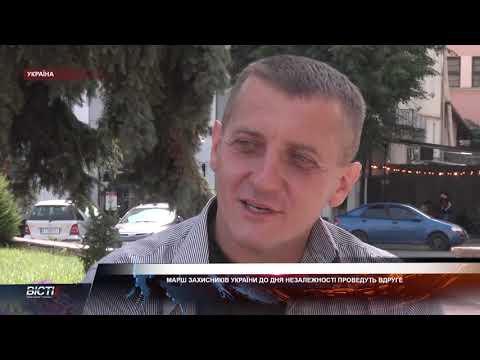 Марш Захисників України до Дня Незалежності вояки проведуть вдруге