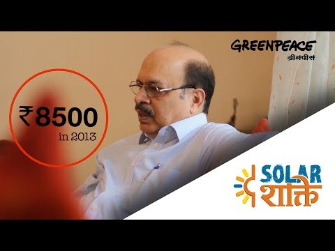 Rooftop Solar - A Perfect Retirement Investment!