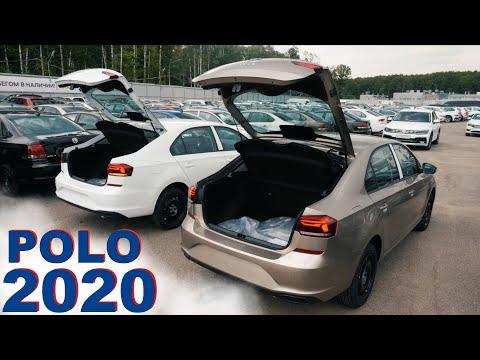 ПОЛО (POLO) 2020 ОБЗОР ЦЕНЫ и КОМПЛЕКТАЦИИ