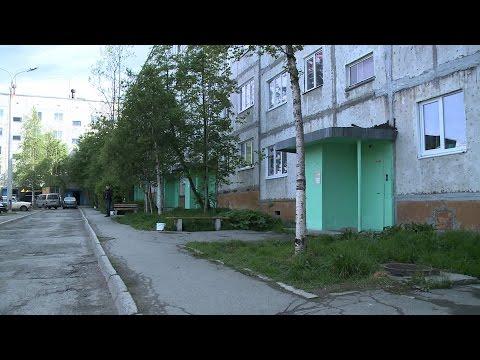 Видео Ремонт общедомового имущества