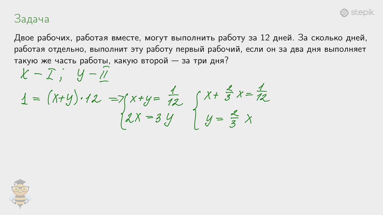 Решение текстовых задач в 13 актуарные расчеты в страховании задачи с решением