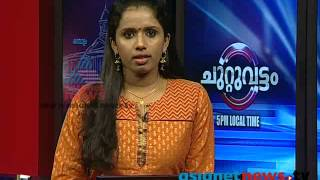 Bad condition of roads in kerala -Asianet news investigation :Kasargod