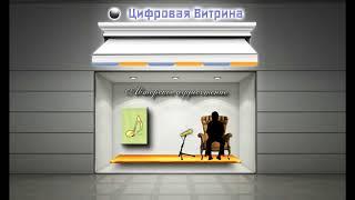 Секс до утра - Валерий Тимофеев