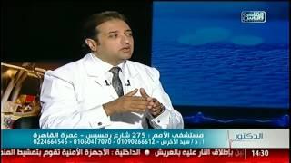 #القاهرة_والناس | عمليات إستئصال كيس على المبيض وكى التكيسات مع دكتور سيد الأخرس في #الدكتور