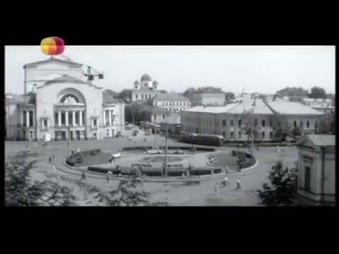 Нарезка из фильма
