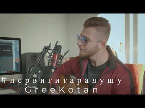 A-Sen ft. ЭGO
