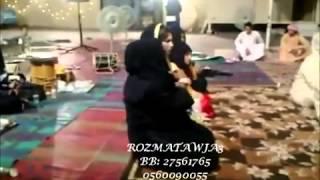 فضائح بنات الخليج