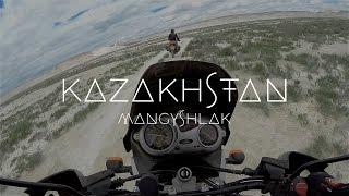 Казахстан 2016. Мото-путешествие по Мангышлаку.