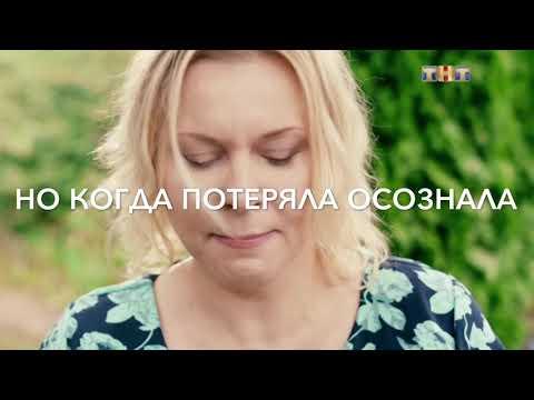 Ольга на тнт новый 2 сезон 20 серия