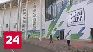"""Кириенко наградил 103 """"лидеров России"""" - Россия 24"""