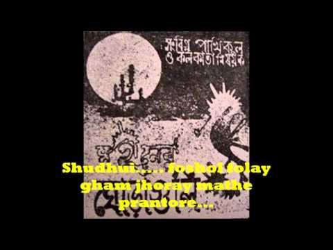 Bhalobashi Shopner .... Mohiner Ghoraguli [ karaoke track ]