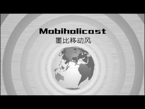 Mobiholicast|墨比移动风 第191期 -- 智能家居的安心与担忧