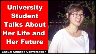 University Student Talks About Her Life and Her Future - Intermediate Chinese/Expressing Opinions