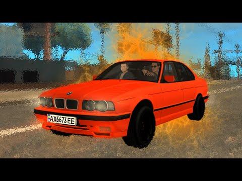 "BMW E34 ""МАНДАРИКА"" - MTA"