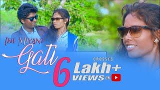 Idi Manj Idi Meya Gaati | Dilip Hembrom, Madhuri Dey | New Santhali Video 2018 | Johar TV