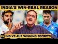 Dhoni -ah Vida Kohli Better ah? Sumanth C Raman's Strong Reply   India vs Australia
