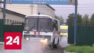 """Поиски горняка продолжаются: шахта """"Анжерская-Южная"""" после аварии не работает"""