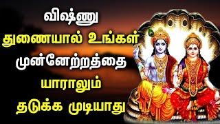 Most Popular Vishnu Padalgal | Best Perumal Tamil Songs
