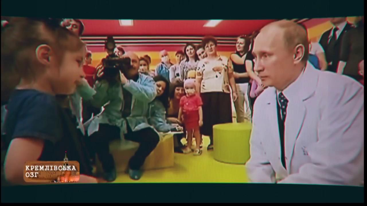Шайка Путина: почему российский президент боится собственного окружения? - Больше чем правда, 14.05