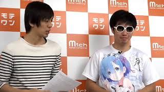 「タイトル」【モテワン】覆面合コンでLINEをゲット!?【出演者】高田...