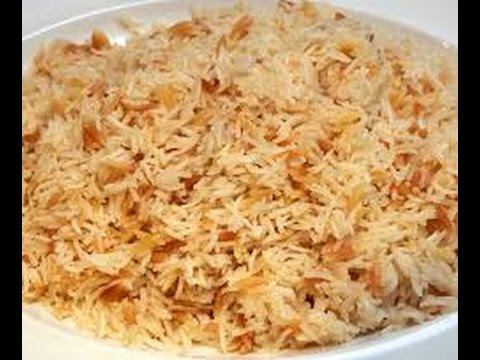 Basmati Rice Pilaf | INDIAN RECIPES | WORLD'S FAVORITE RECIPES | HOW TO MAKE