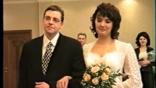 свадьба 2004 в зелике