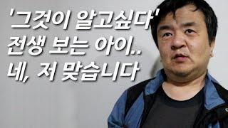 [전생소년을 만나다] '그알' 후 26년..부산 집 방문+ 20개 국어 구사, 정연득 근황