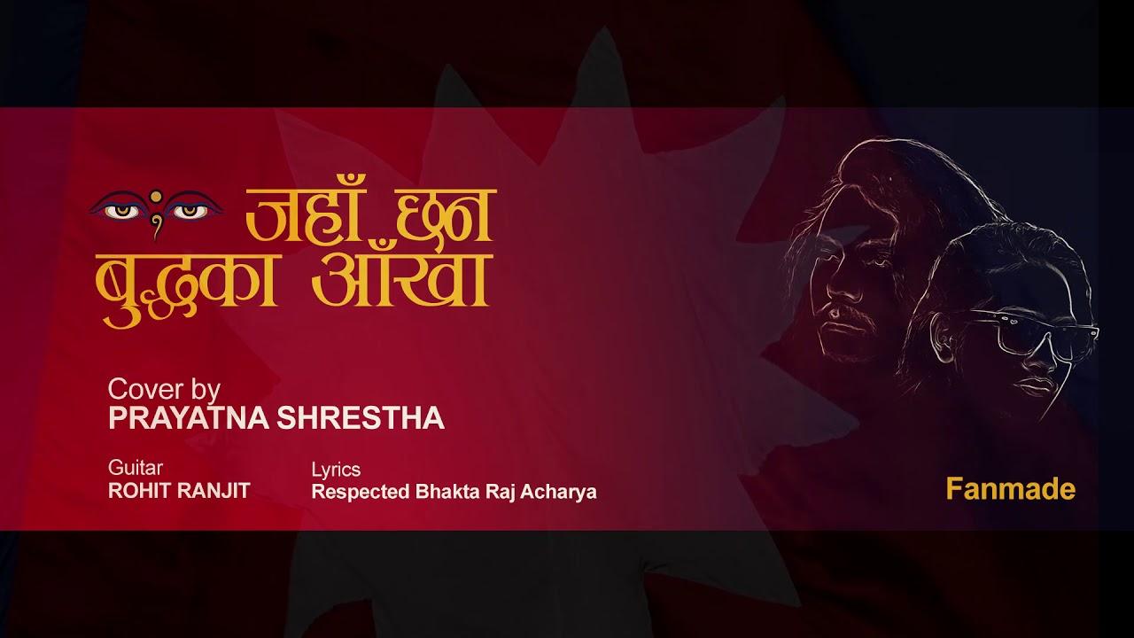 jaha chan buddha ka aankha mp3 free download