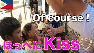 【海上スラム街で逆ナン】フィリピンNo1の危険地帯にあるバジャウ族発祥の地で逆ナンされたので告白してみました!【ミンダナオ島#10】