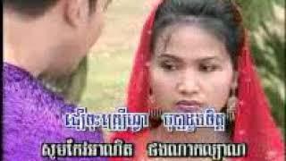 សម្ភស្សចន្ទគ្រឿស្នា ស៊ិន ស៊ីសាមុត karaoke song, Sompos chanchrisfa