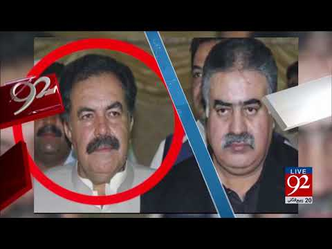 92 News Headlines 09:00 PM  - 07 January 2018
