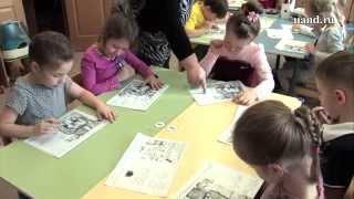 Презентация видео детского садика