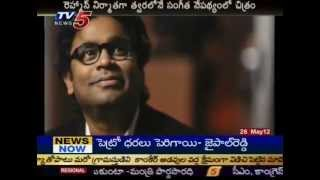 AR Rahman To Became Producer In Bollywood (TV5)