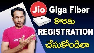 How to Registration for JIO GIGA FIBER Online in Telugu